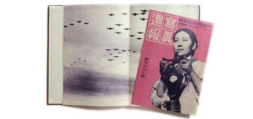 Imagen de Las historias visuales de Kazuma Obara