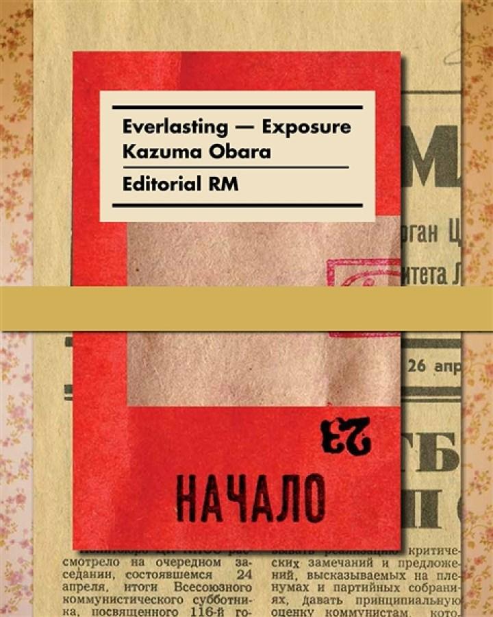 kazuma 5