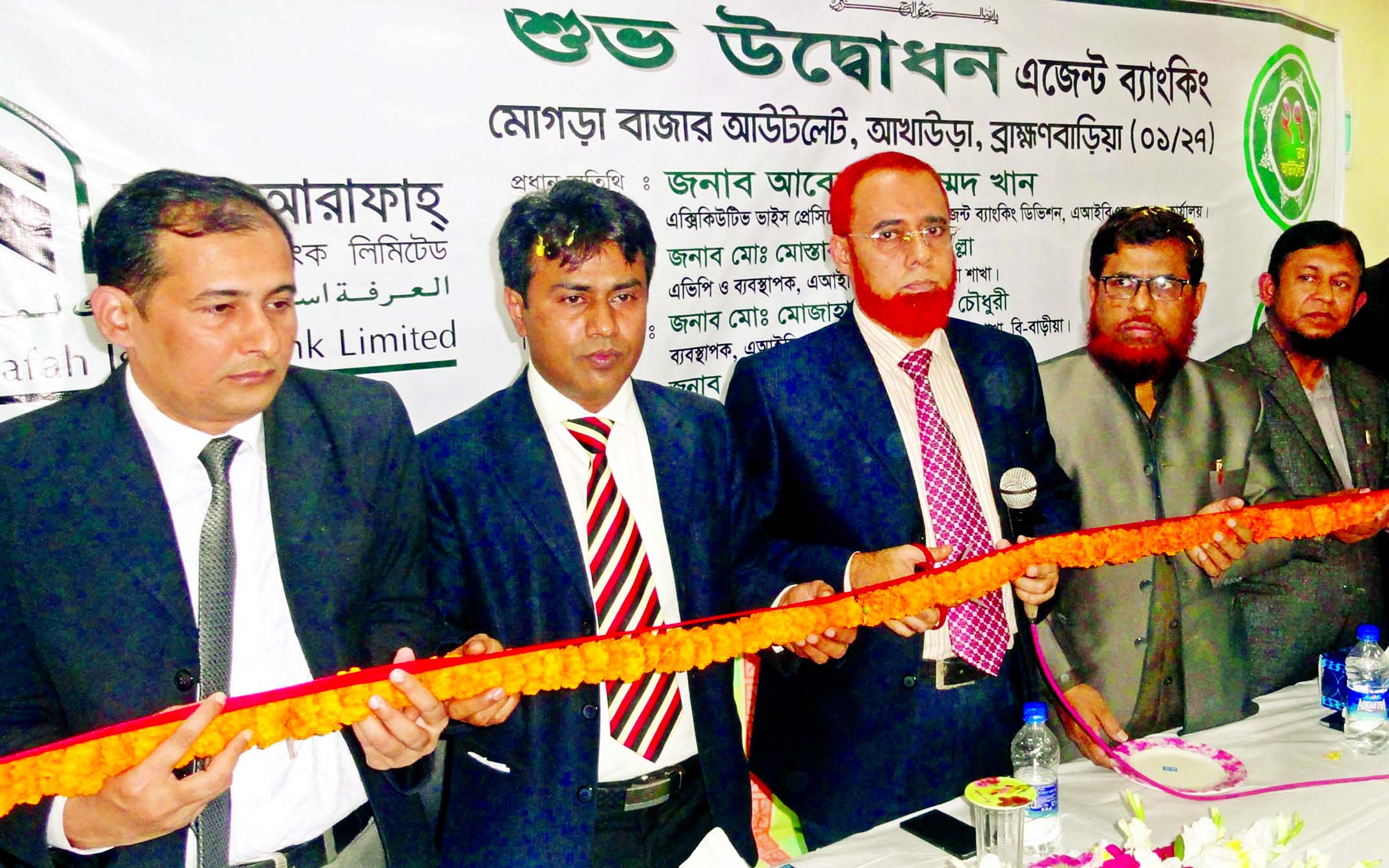 Bank Islam Outlet Albl Inaugurates Agent Outlets At Brahmanbaria Comilla