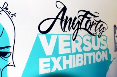 Recap: Any Forty Versus Exhibition
