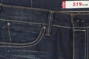 Levi's 519 Skinny Jean