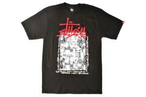 Stüssy x Futura T-shirts