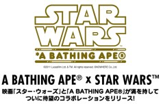 A Bathing Ape x Star Wars T-Shirts
