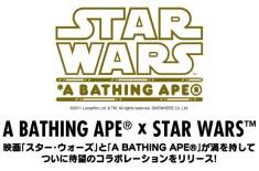 A Bathing Ape x Star Wars T-Shirts