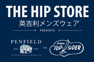 Penfield for Sperry Top-Sider UK launch