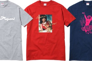 Supreme Summer 2012 T-Shirts