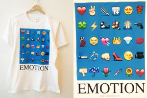 T-Shirt Party 094: Emotion