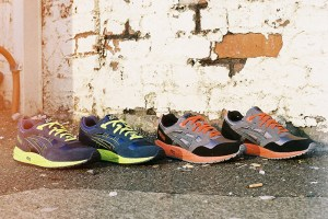 Competition: Win 2 pairs of asics Gel Saga