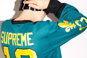Supreme to Launch UK and European Webstore
