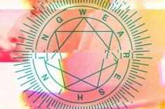 Download: We Are Shining – DEVILEYES Mixtape