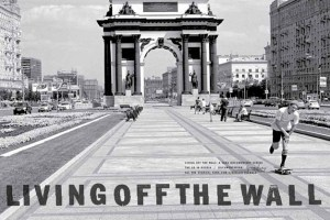 Vans Presents #LIVINGOFFTHEWALL – The Us In Russia by Grace Ladoja