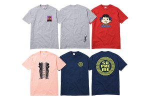 Supreme Spring 2015 graphic tees