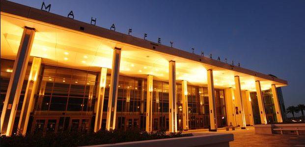 Membership Discount The Mahaffey Theater - Salvador Dali Museum