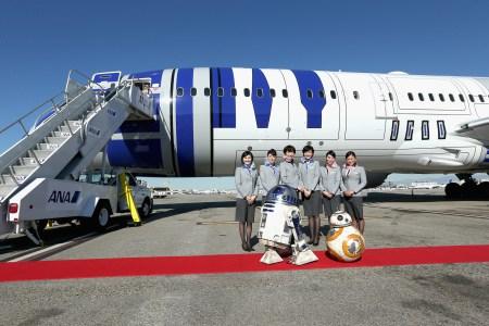 Ana Virtual Airways