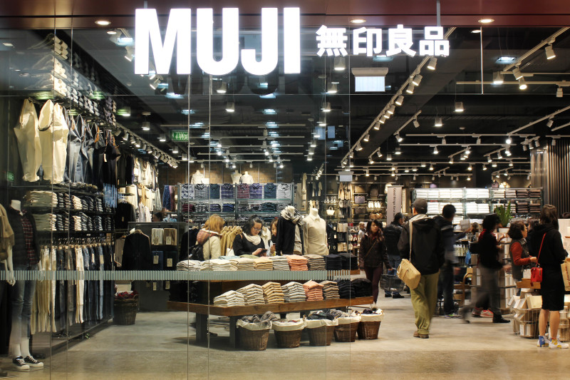 review muji store comes to sydney. Black Bedroom Furniture Sets. Home Design Ideas