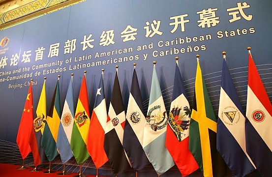 How Important Is Latin America on China\u0027s Foreign Policy Agenda