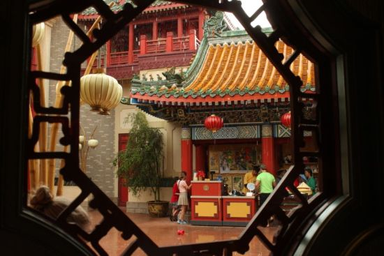 Rainy day in china - epcot