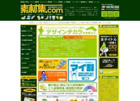 Makalah Tabungan Terbaru Kreatifitasku Perangkat Pendidikan Sozaishuu Visit Site
