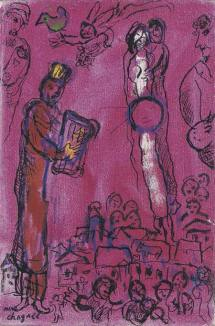 Roi David sur fond rose, 1963