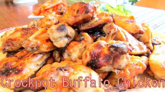 Simple Crock Pot Buffalo Chicken Wings recipe photo