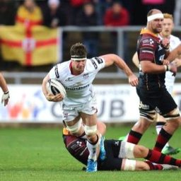 PRO12: Dragons 12 Ulster 19