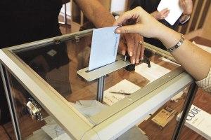 WEB_NEWS_Student-Voting-Initiatives-backup-CC,-Rama