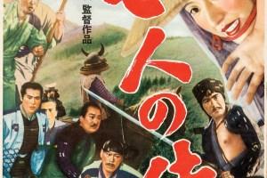 web_ac_movies_seven_samurai_cred_cctoho-studios