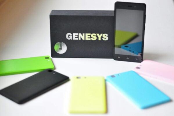 iLand Genesys: 5-inch HD display, 8MP main camera and Android 5.1