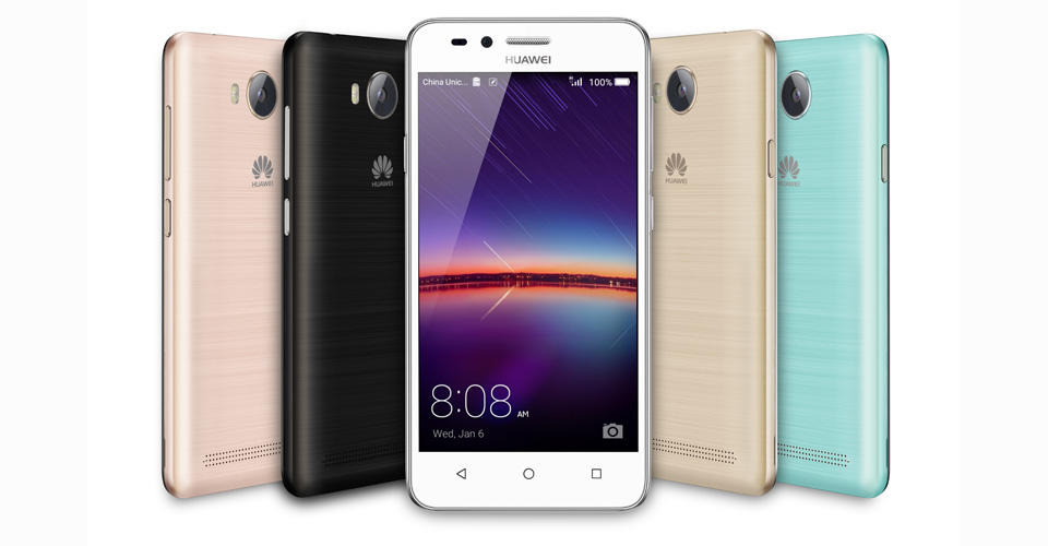 Huawei Y3 II Specifications – The Gadgets Freak (TGF)