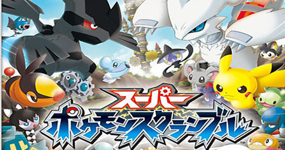 Super-Pokemon-Scramble