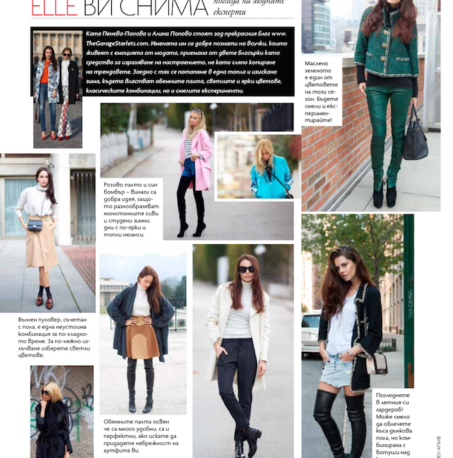 The_Garage_Starlets_Style_Hunter_Street_Style_Elle_Magazine_December_2014
