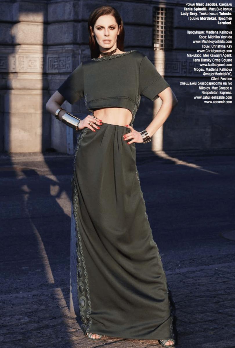 The_Garage_Starlets_Madlena_Kalinova_Katia_Peneva_Popov_Ace_Amir_Harpers_Bazaar_June_2015_Editorial_Photoshoot_13