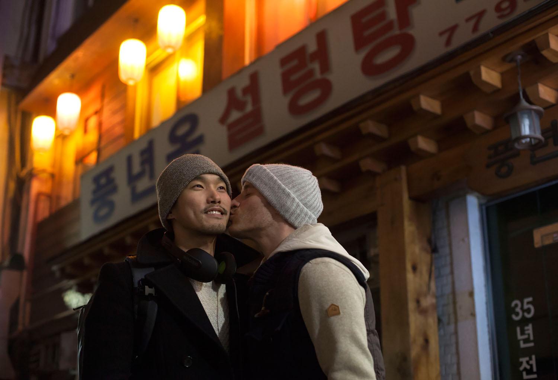 Gay sex in itawon korea