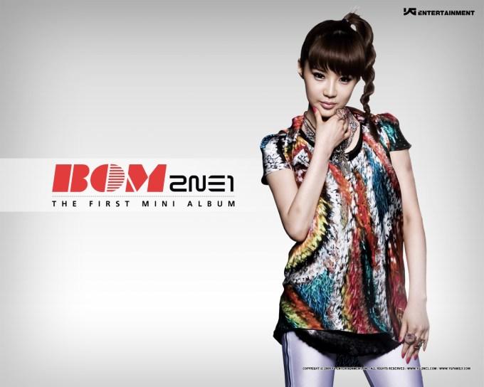 2ne1 Wallpaper Hd I Don T Care By 2ne1 투애니원 Lyrics Translation