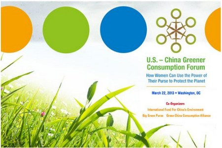 China_US_Consumer1