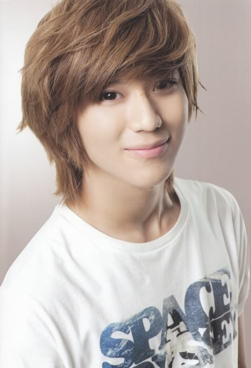 asian emo hairstyle