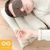 ATLANTIS 100% HEMP PILLOW (12 SECTIONS)