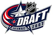 2007 NHL Entry Draft: Was it the Gift or the Curse?