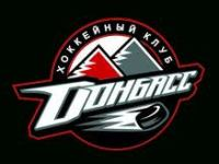 Logo of HC Donbass