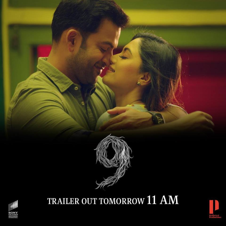 Malayalam Online Movies For The First Time Prithviraj Starrer Malayalam Movie Nine 9