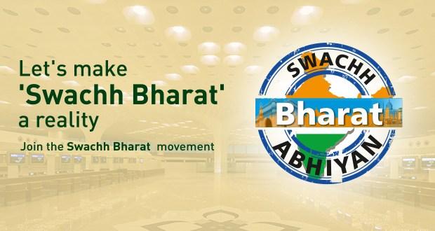 Swachh-Bharat-Abhiyan-Discussion-of-evolution-Latest-News
