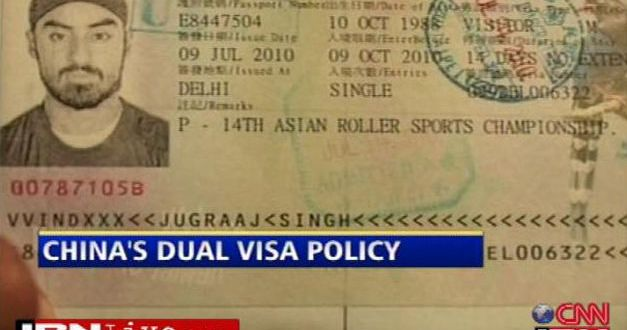 china-dual-visa630