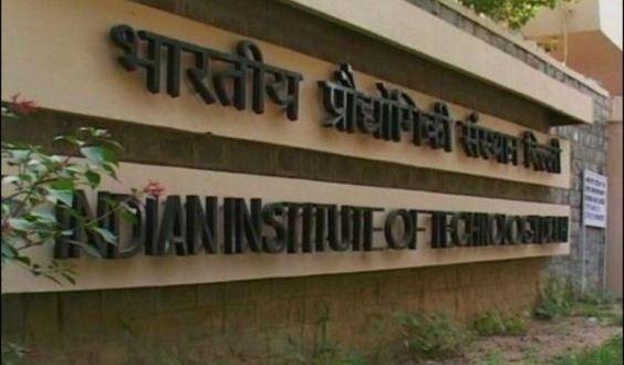 IIT_Delhi_2