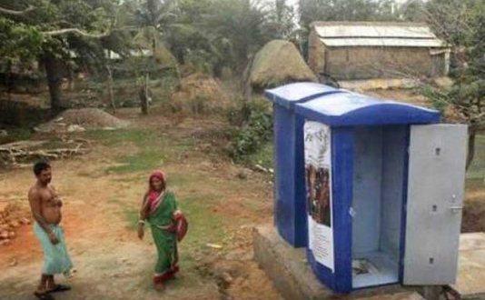 IndiaTvdc8a94_toilet