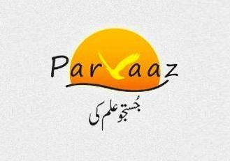 PC: Parvaaz.in