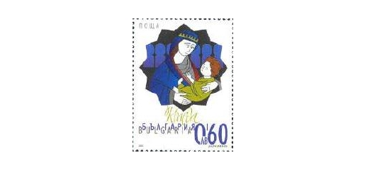 Bulgaria Christmas Stamp 2009