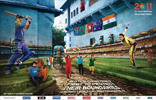World Cup 2011 Cricket Street poster
