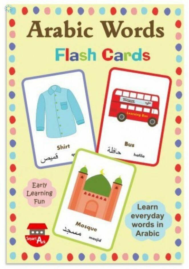 Essentials \u203a Childrens Corner \u203a Arabic Words Flash Cards