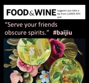 Food+Wine-Lumos-NYC