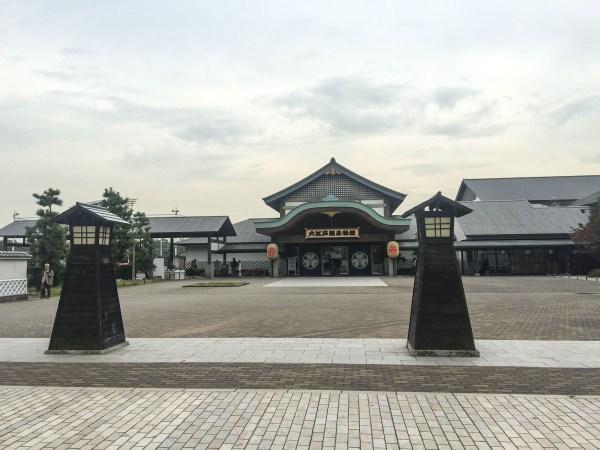 tokyo-bath-house